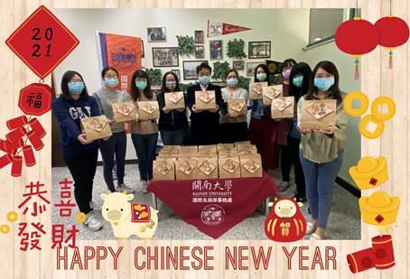 台湾の大学との連携について