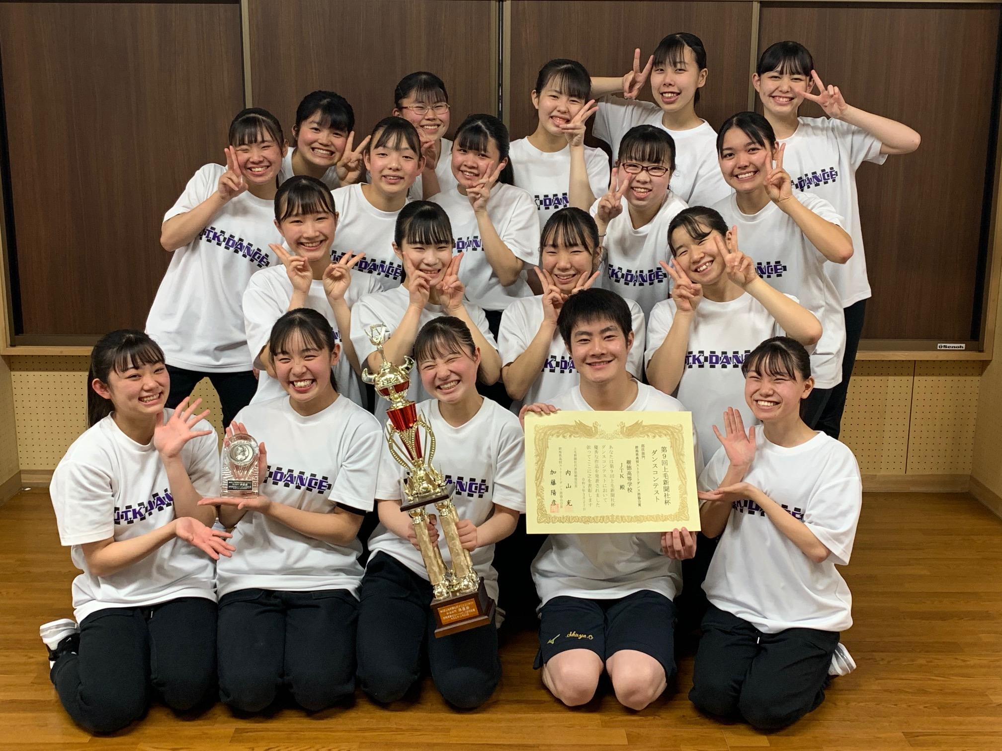 ダンス部 第9回上毛新聞社杯ダンスコンテスト 準優勝
