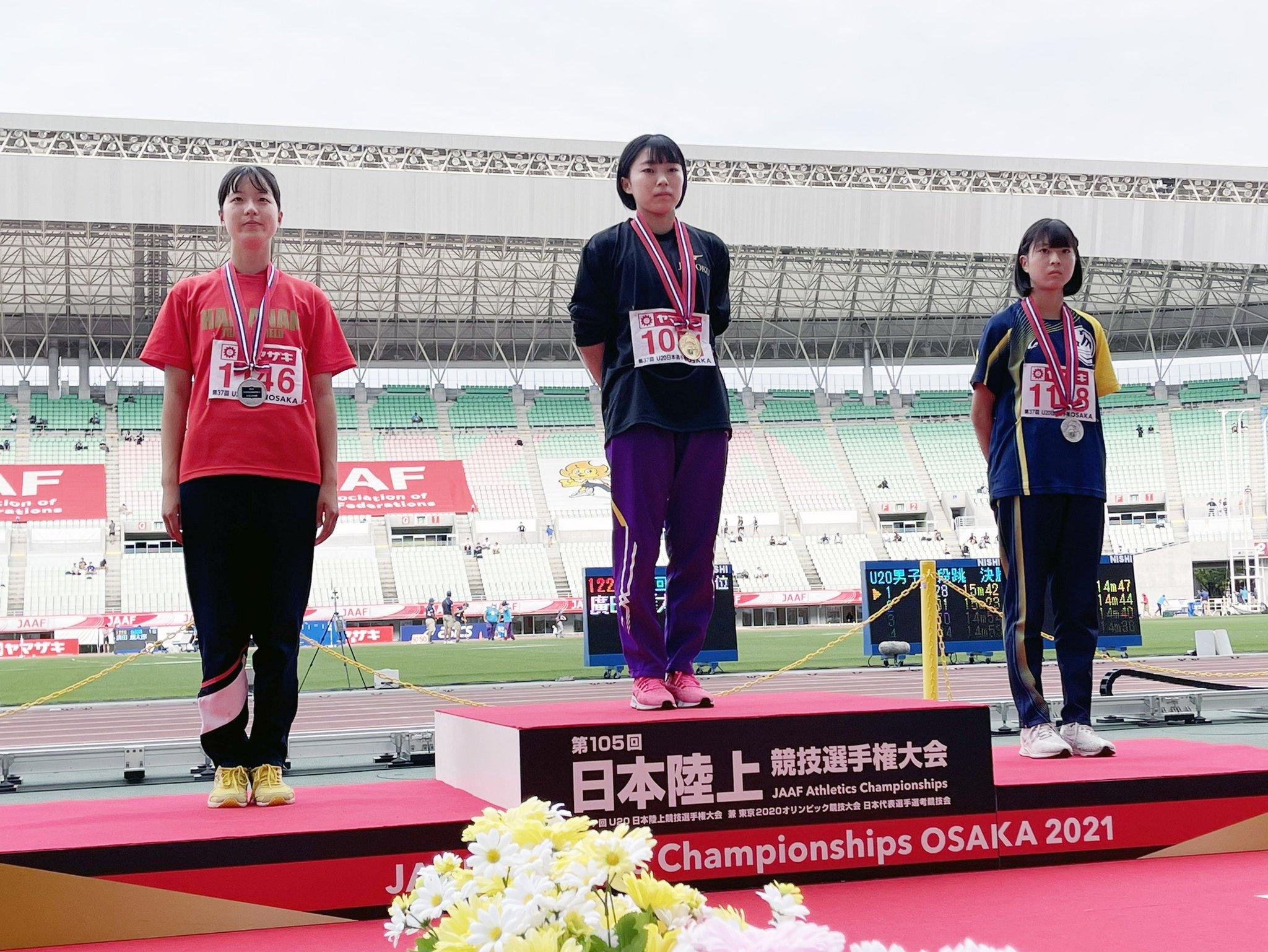 陸上部 U20日本陸上競技選手権大会 3名参加 女子棒高跳び【優勝】